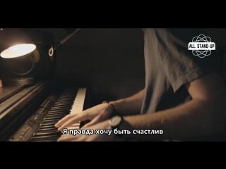 Bo Burnham / Бо Бернем: Are You Happy? [Русские субтитры]