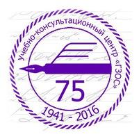 Логотип ГЗОС