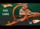 Хот Вилс Трек с 10 машинками Track Hot Wheels Loop with 10 NEW Cars