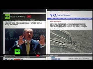 Найдите 10 отличий: Турция сквозь призму российских и американских СМИ