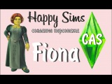 SIMS 4 FIONA FROM SHREK