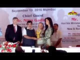 Katrina kaif receiving smita Patil award at 32nd priyadarshni academy award