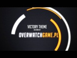 Overwatch Soundtracks - Victory Theme