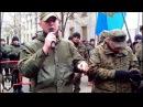 Бійці Добровольчого підрозділу «ПАВЛОГРАД», пліч-опліч з побратимами ОУНівцями