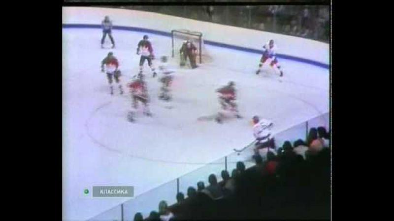 SuperSerija 1972 Canada vs USSR 1 матч Гол забивает Е Зимин avi