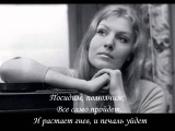 Город влюблённых Анна Герман - Miasto zakochanych Anna German