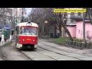 Опасный киевский трамвай - Kiev tram