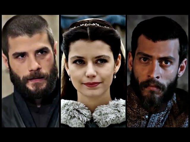 Ахмед, Кёсем и Искандер Она не твоя