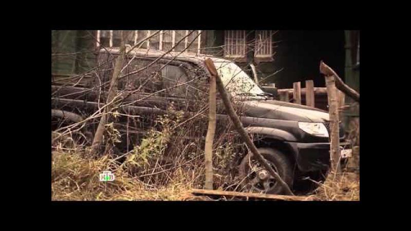 Лесник 3 сезон 7 серия 103 серия 2015 Детектив SATRip