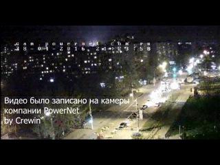Взрыв на трансформаторной подстанции в Волгограде, 28.04.16