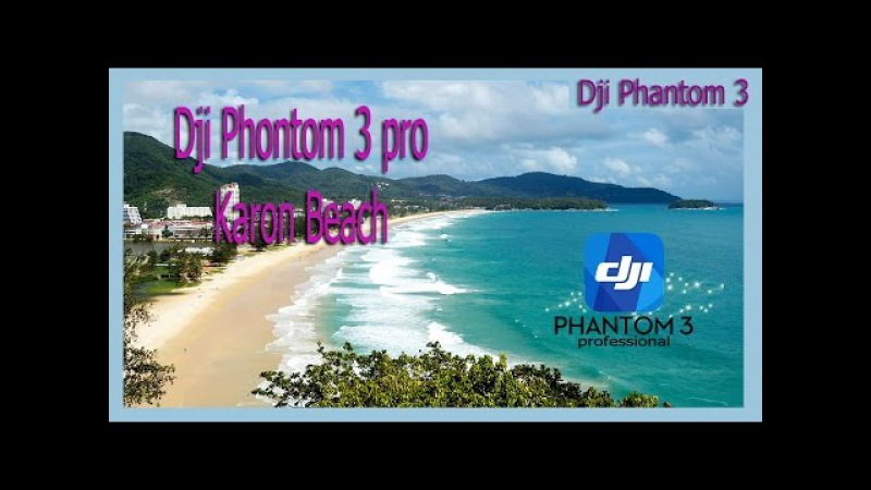 Dji Phantom 3 pro Phuket Karon Beach Пхукет Карон пляж