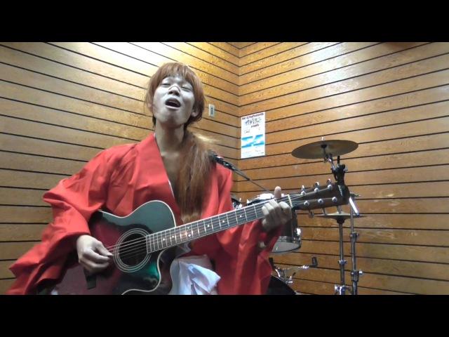 【MotherMAN TAMA】ONE OK ROCK 完全感覚Dreamer【弾き語りアレンジカバー】