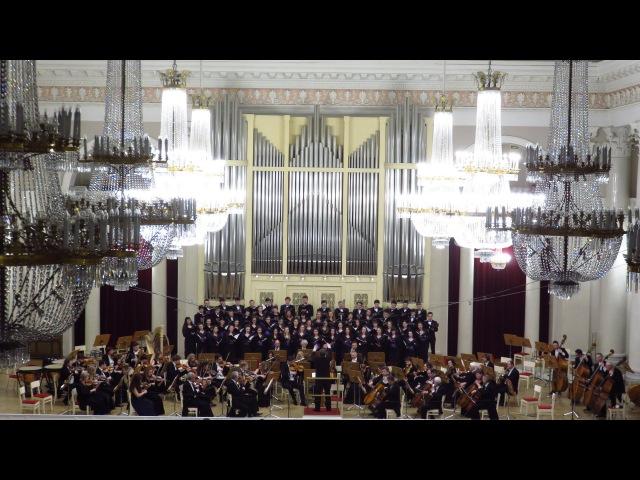 И.Брамс - Liebeslieder Waltzes Вальсы песни любви Op.52 26.02.2016 БЗФ оркестр филармонии хор СПбГИК