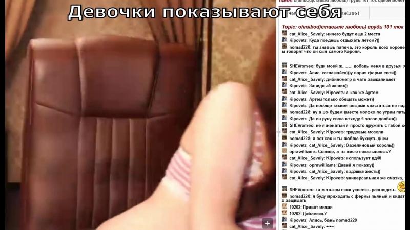 Бесплатный эро видеочат|Bongacams девушки рунетки смотреть бесплатно порно ролики про геев порно видео гигантские сиськи » Freewka.com - Смотреть онлайн в хорощем качестве