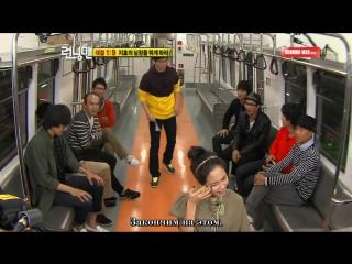Running man - серьёзный разговор квансу с джихё serious talk kwang soo with ji hyo