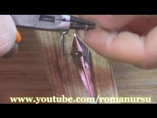 Как сделать самодельную блесну своими руками. больше видео в группе. How to make a spoon bait