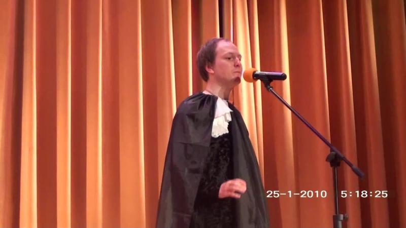 Концерт ТШ Крылья в Мещанке 3 дек 2015