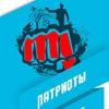 Патриоты Донбасса