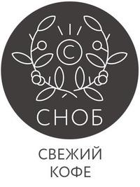 Сноб Петербургский