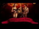 Специальный проект_ Женщины против мужчин. 2012