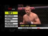 Топ-5 противостояний в UFC