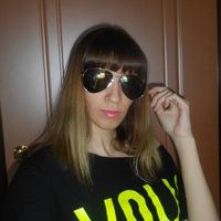 Екатерина Пахоменко