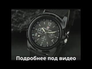 Наручные мужские часы Swiss Army Gemius
