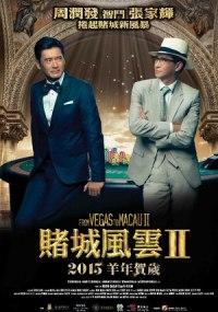 From Vegas to Macau II, (Dou sing fung wan II)