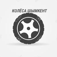 kolesa.shymkent