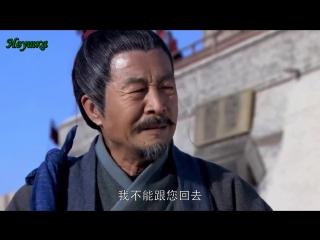 Mulan | Мулан - 12 серия (рус. саб) [Ивушка]