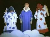 Божественная комедия (1973) — День шестой (звери и скоты)