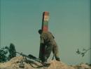 «Государственная граница» (Беларусьфильм, 1980–1988). Фильм 5–й «Год сорок первый» (1986) — подвиг пограничника
