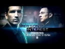 Подозреваемый / В поле зрения / Person of Interest.5 сезон.1 серия.Видео о съёмках 2016 HD