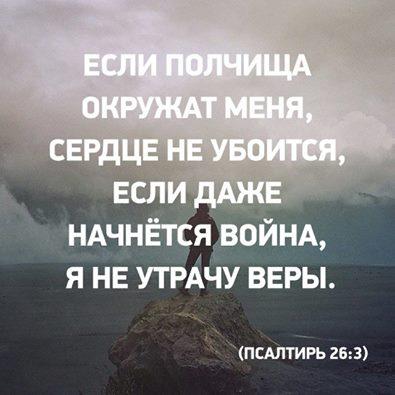 О долбоебах - Страница 5 Tg08-uST6Xc
