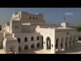 Pays E10 Oman - Оман
