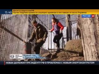 Тигр Амур и козел Тимур. Чудесная дружба (2015) - YouTube