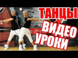 ТАНЕЦ - LIGHT IT UP - MAJOR LAZER #ТАНЦЫ #DANCEFIT