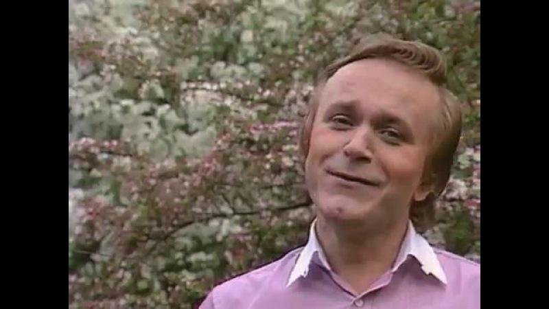 Яблони в цвету - Евгений Мартынов (муз. Е. Мартынов стихи И.Резник)