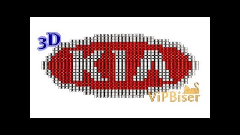 Beaded Badge Car Emblem Kia 3D Tutorial