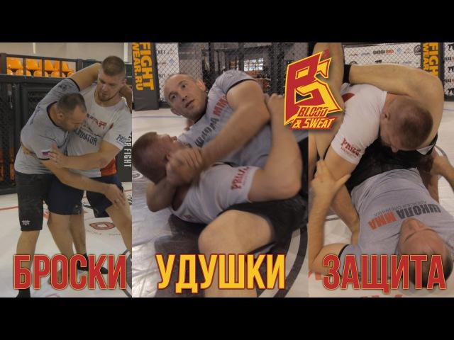 Олейник и Смолдарев: броски, удушающие, выход из треугольника