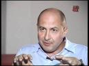 Бизнес по русски Интервью с Виктором Макушиным avi