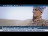 Новое видео ИГ: заложников убивают исполнители терактов в Париже