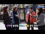 [Making Film] 2016.06.02 #ParkShinHye on cameo for #TheEntertainer EP3 - 동영상 Dailymotion
