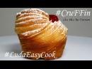 КРАФФИН с Начинкой Гибрид КРУАССАНА МАФФИНА рецепт Американский десерт КРАФФИН cruffin dough recipe