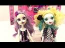 Monster High. Куколки Монстр Хай Лагуна и Кэтрин де Мяу делают лизуна. Видео для девочек