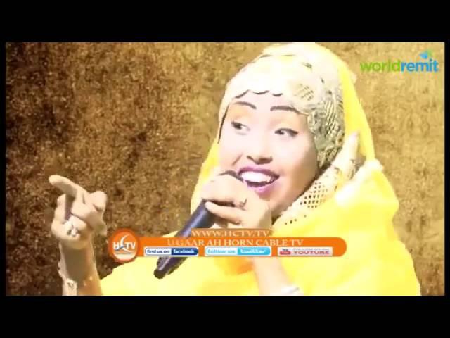 BandhigaFankaIyoSuugaantaAlfaanaanSamsamSharaf\ By SafiyaNuux HCTV 2016