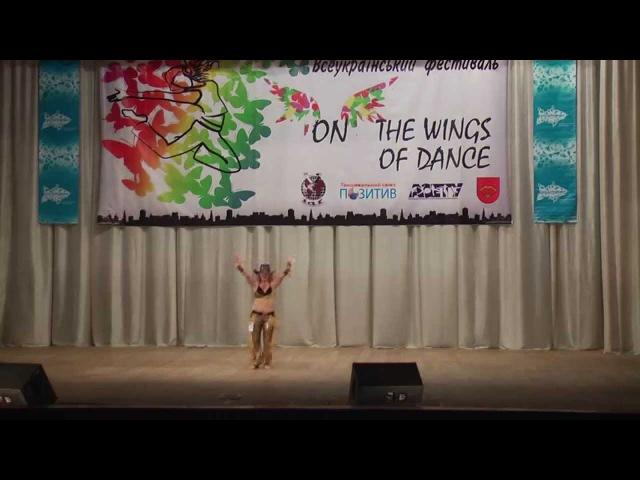 Фестиваль На крилах танцю, наминация Шоу, I место