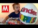 Большой огромный киндер сюрприз с подарками, Big kinder surprise, surprises toys