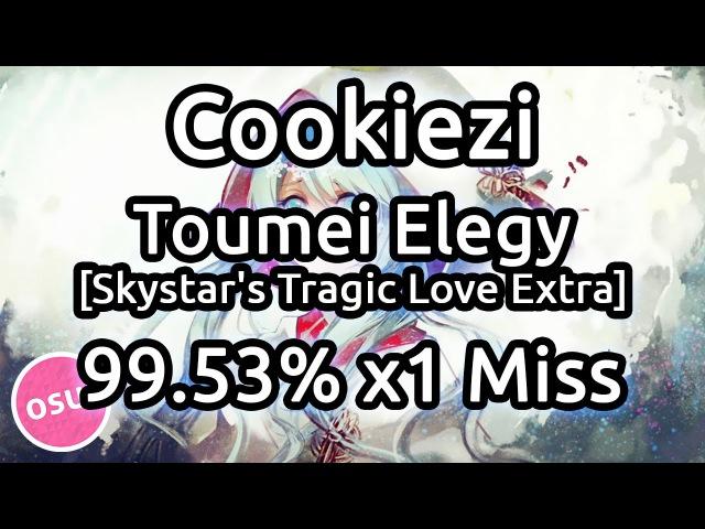 Cookiezi | Konuko - Toumei Elegy [Skystar's Tragic Love Extra] HR 99.53% x1 Miss 513pp | Liveplay