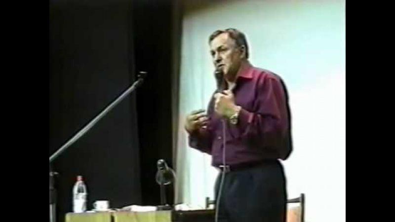 Плыкин В.Д. лекция в Харькове 2002г. часть 3